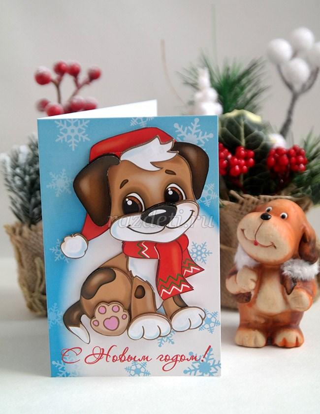 Новогодняя открытка с фото