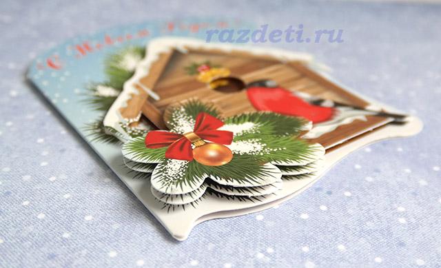Фото красивые новогодние открытки своими руками
