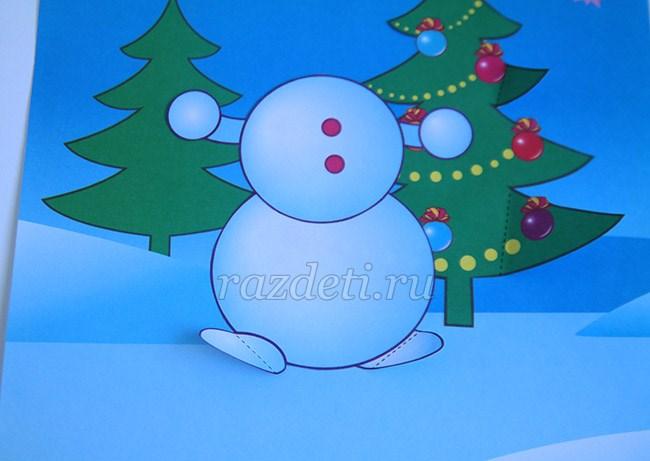 Новогодние открытки для дошкольников своими руками