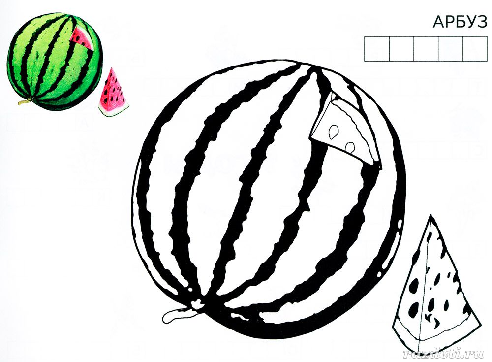 Картинка мышки для детей раскраска