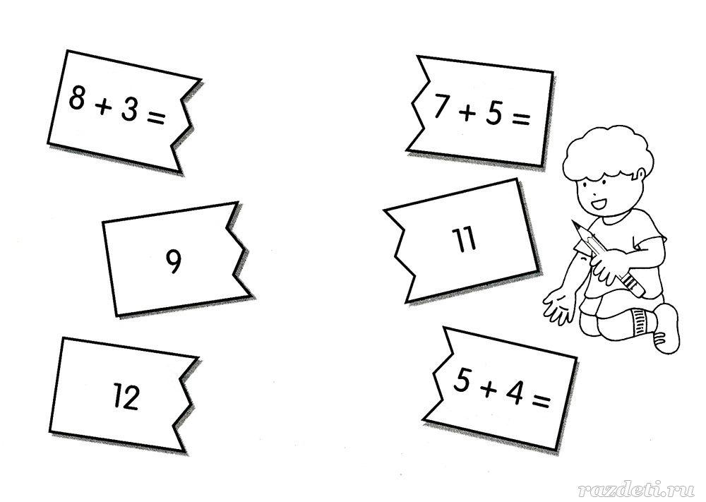 Математические задания в картинках для 5 лет 14