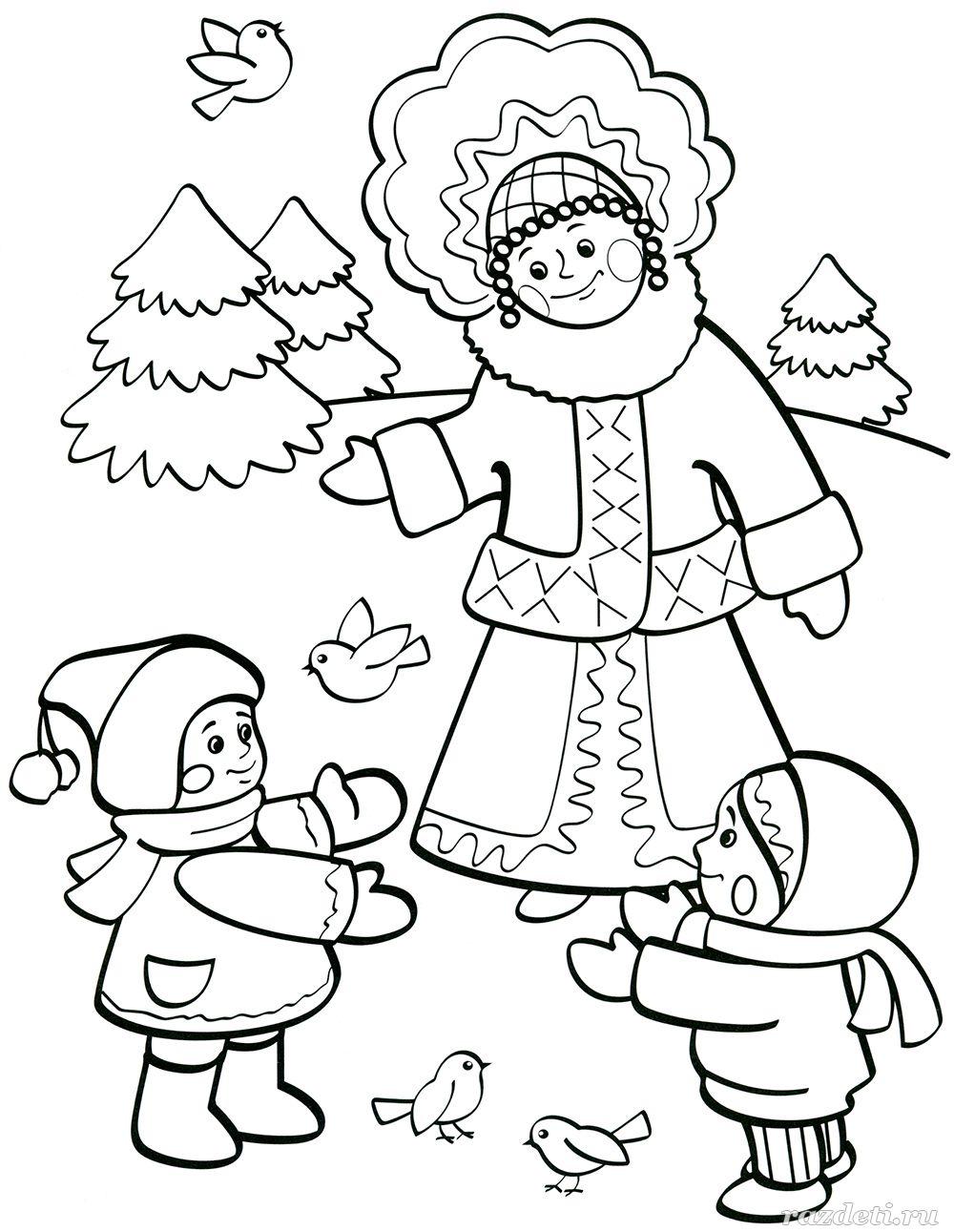 Раскраска для детей в доу