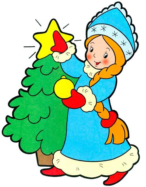 Елка дед мороз и снегурочка своими руками