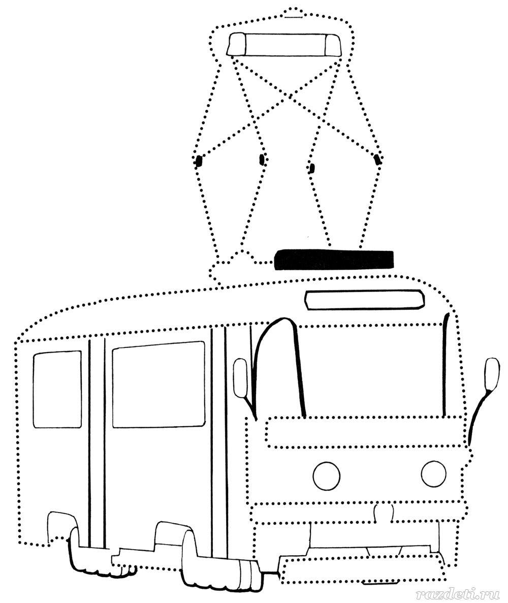 Раскраски для детей Транспорт