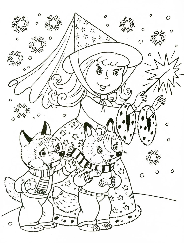 Картинки раскраски о зиме для детского сада