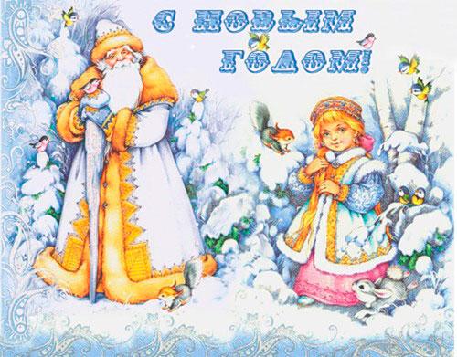 Раскраски поздравление на новый год