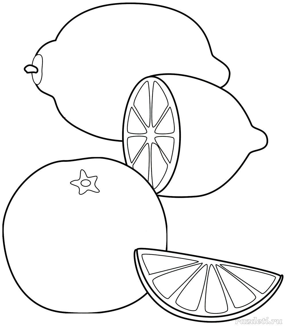 Раскраски фруктов для детей распечатать - 4