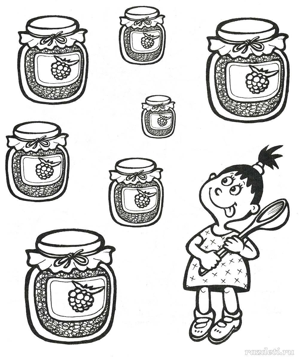 Раскраски для детей онлайн с образцом