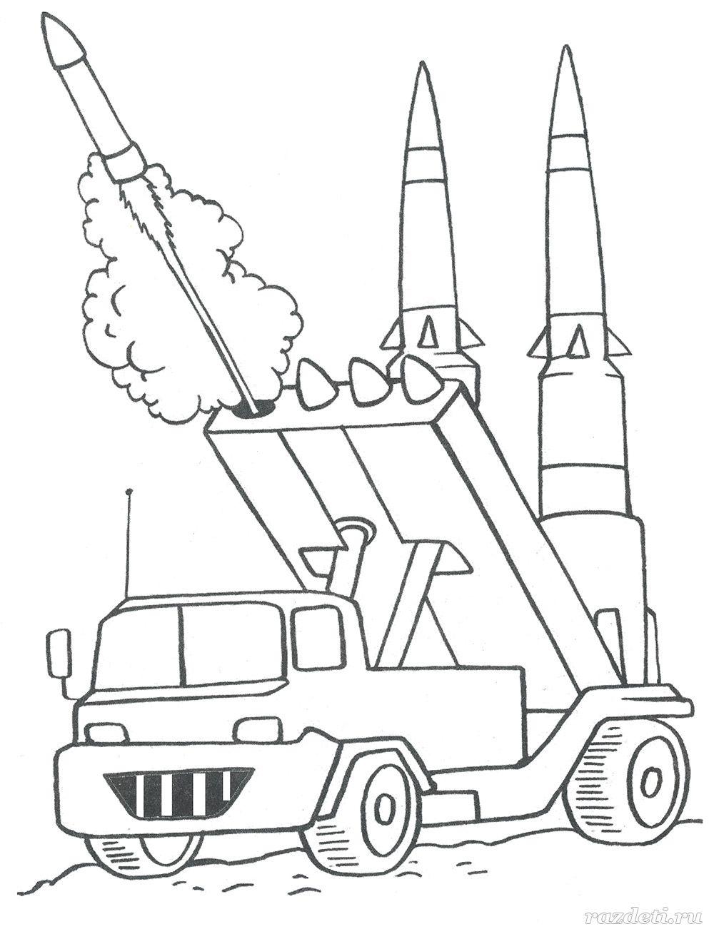 Раскраски «Военная техника» для мальчиков 7-9 лет