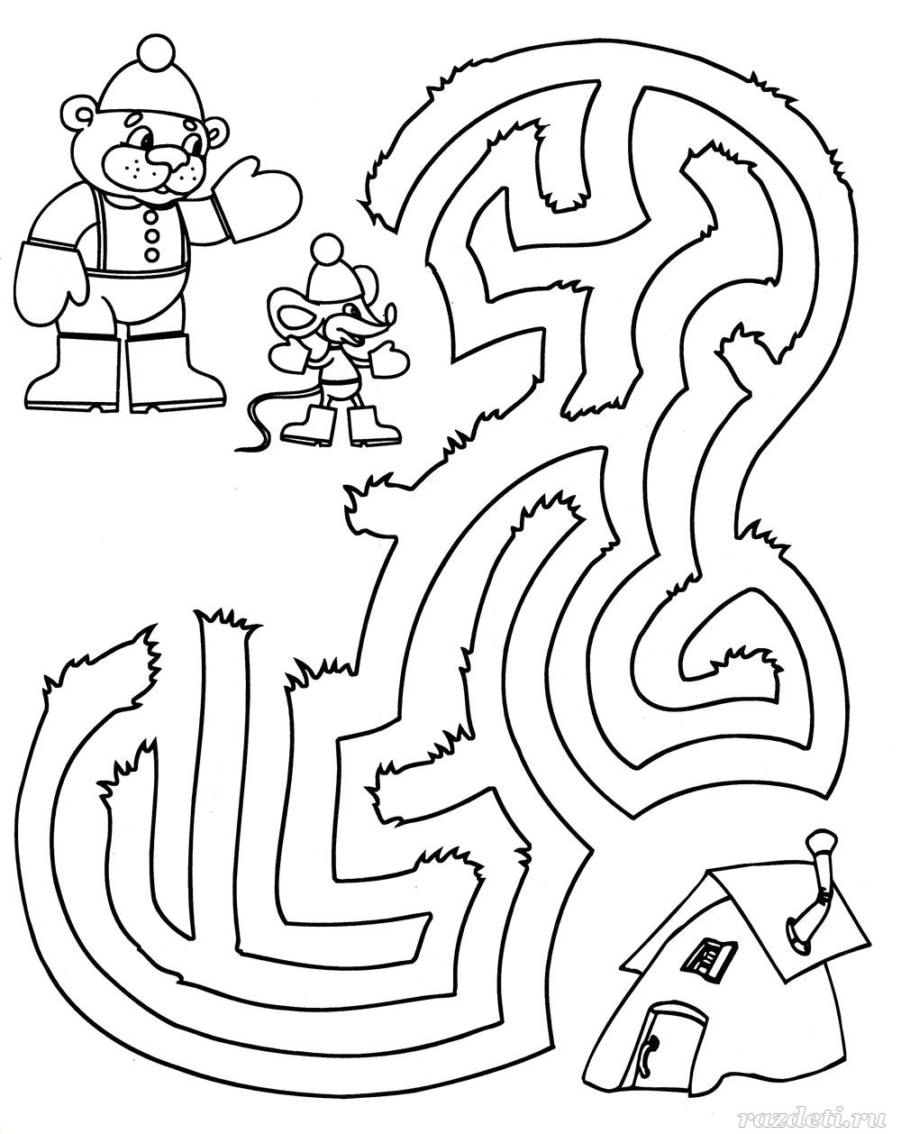 игры на знакомство для детей детского сада