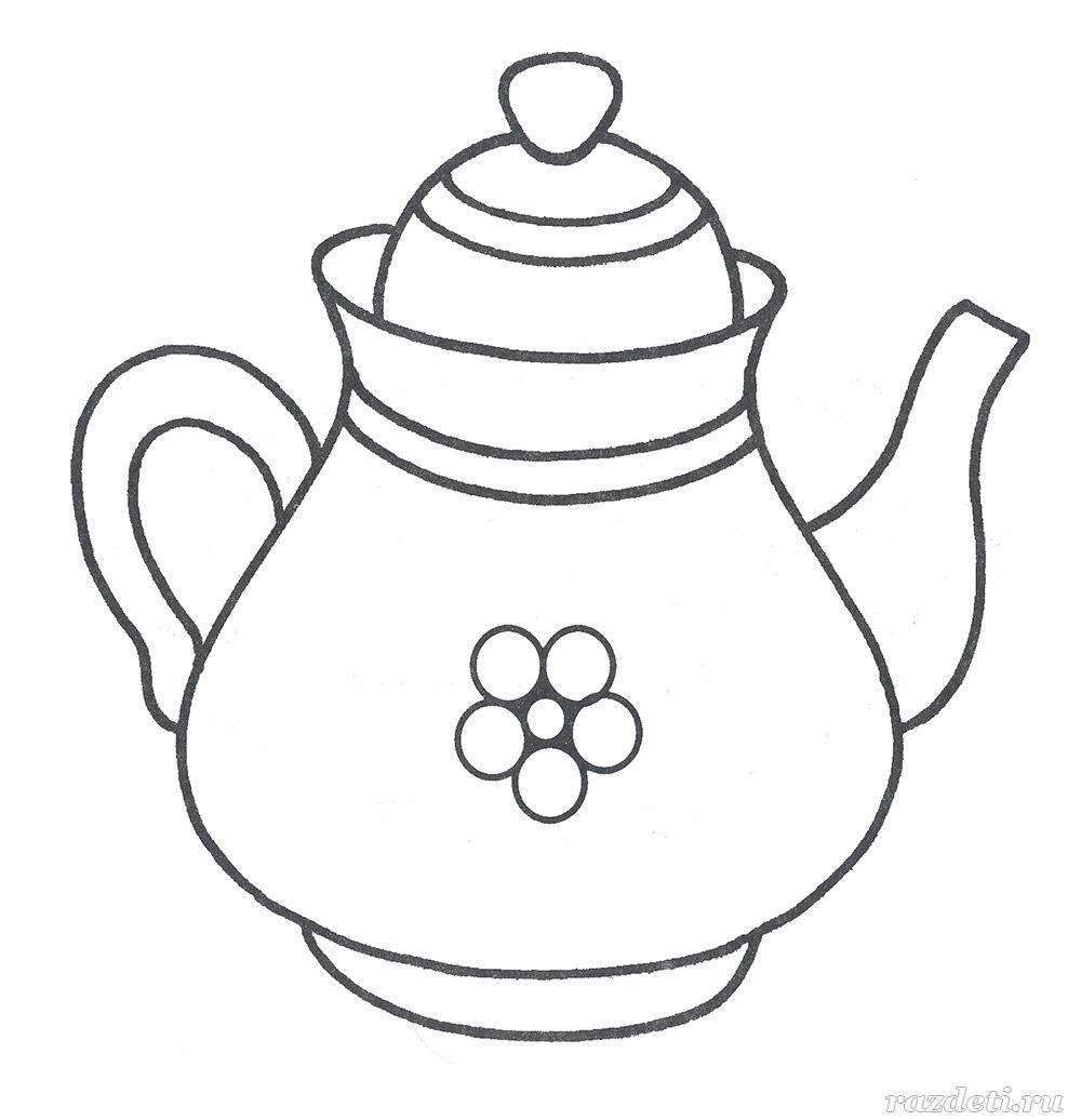 Раскраски «Посуда» для детей 3-4 лет распечатать бесплатно