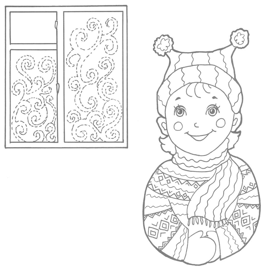 Раскраска зимний узор на окне
