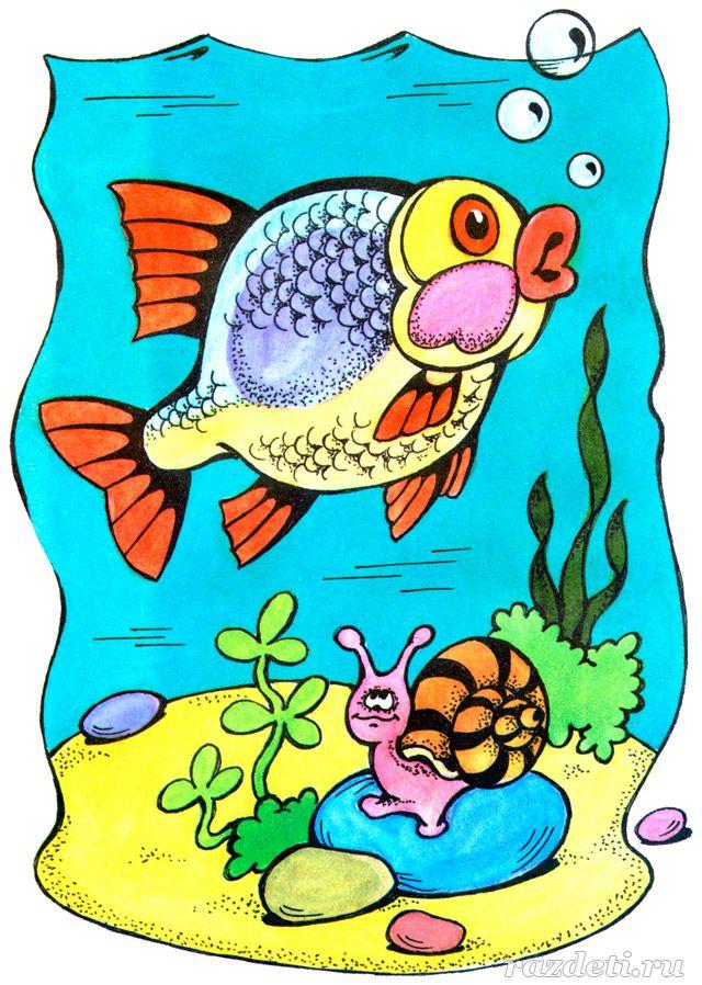 Картинки для детей Лето