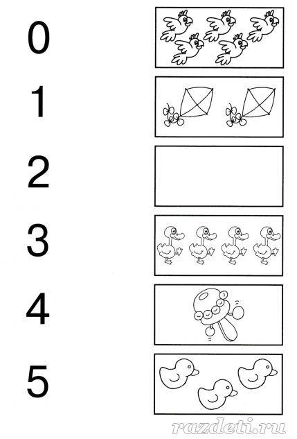 Развивающие поделки в детском саду 83