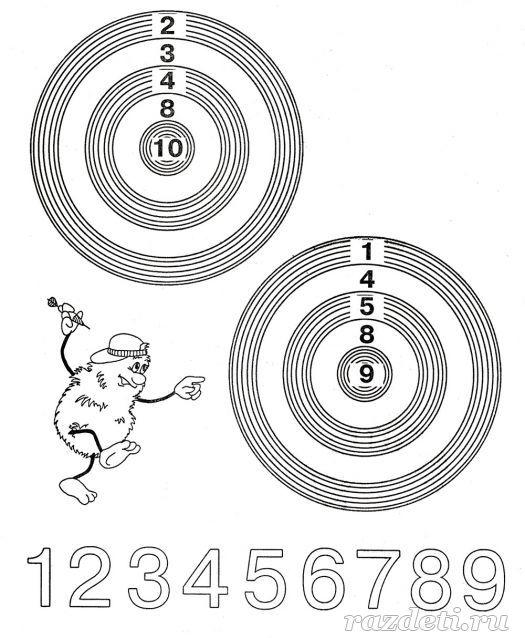 Математика для дошкольников 6 7 лет в картинках 14