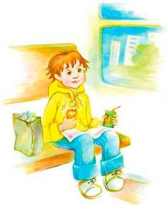 Правила поведения в обществе для школьников