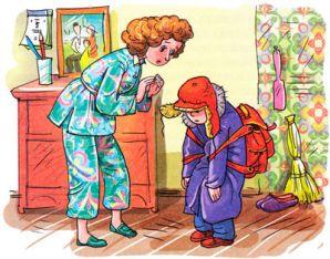 Рассказ я раздел внучку фото 689-87