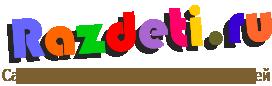 razdeti.ru - Всё для развития детей