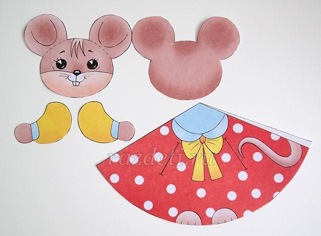 укрепления открытки из конуса куколки личике просто