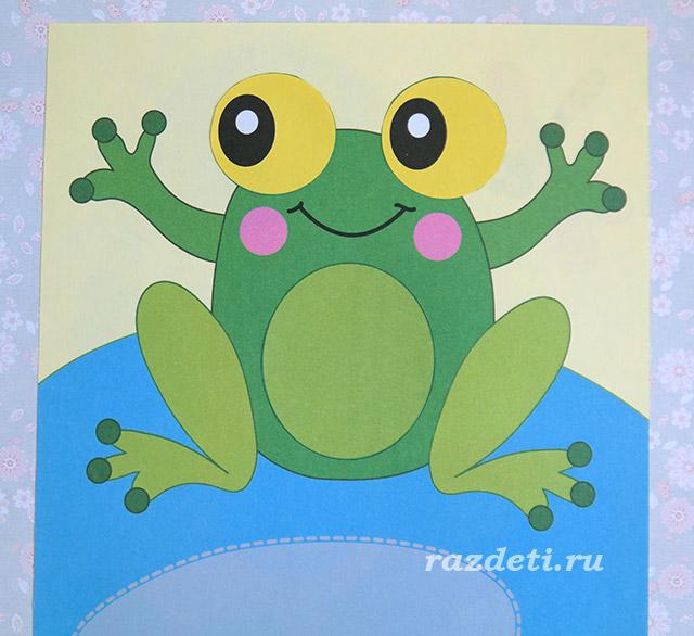 картинка царевны лягушки для аппликации этом внешняя