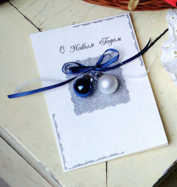Картинках, новогодние открытки для подруги своими руками
