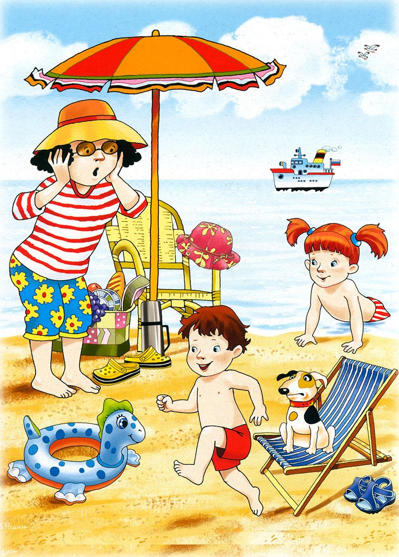Картинки лето прошло для малышей