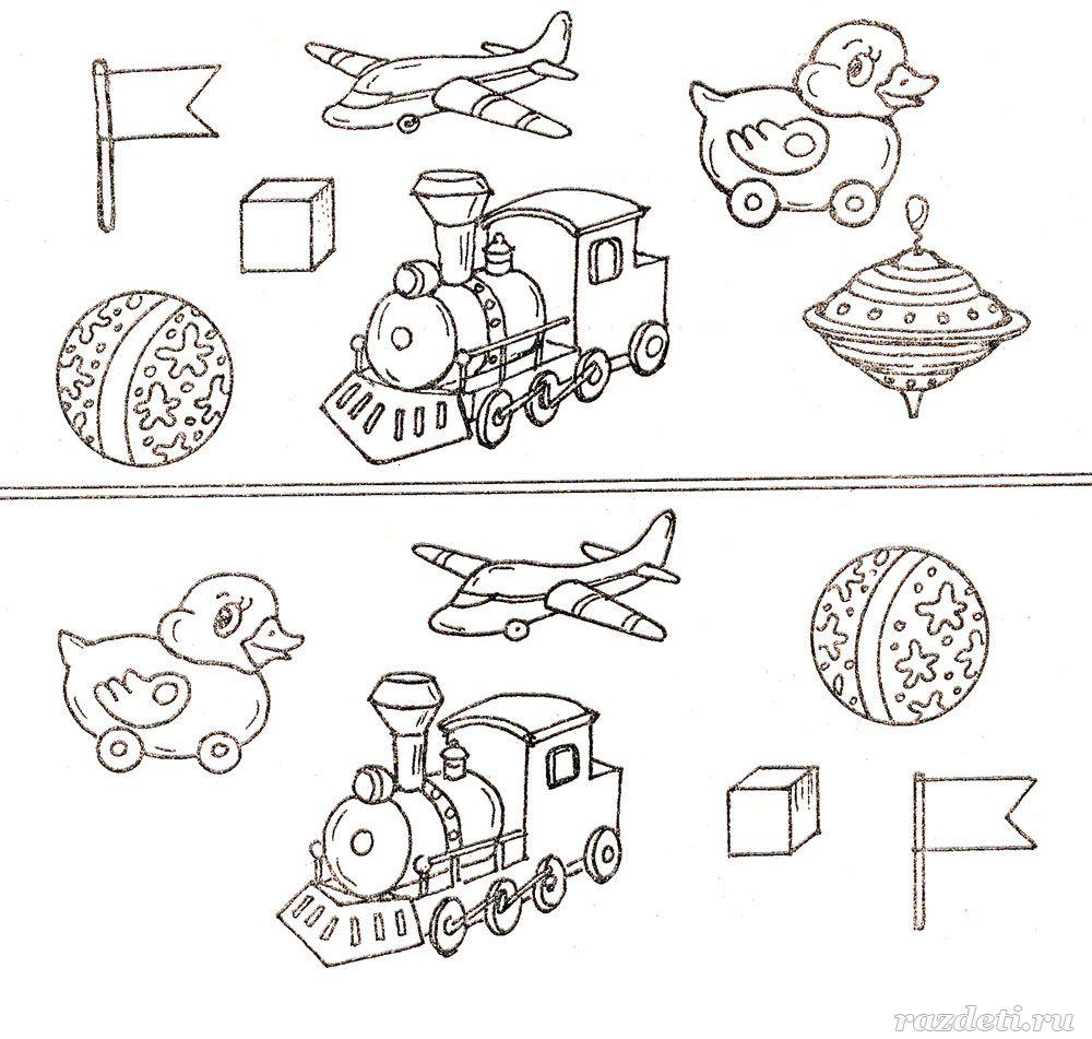 вот картинки развивающие задания для малышей время ирма
