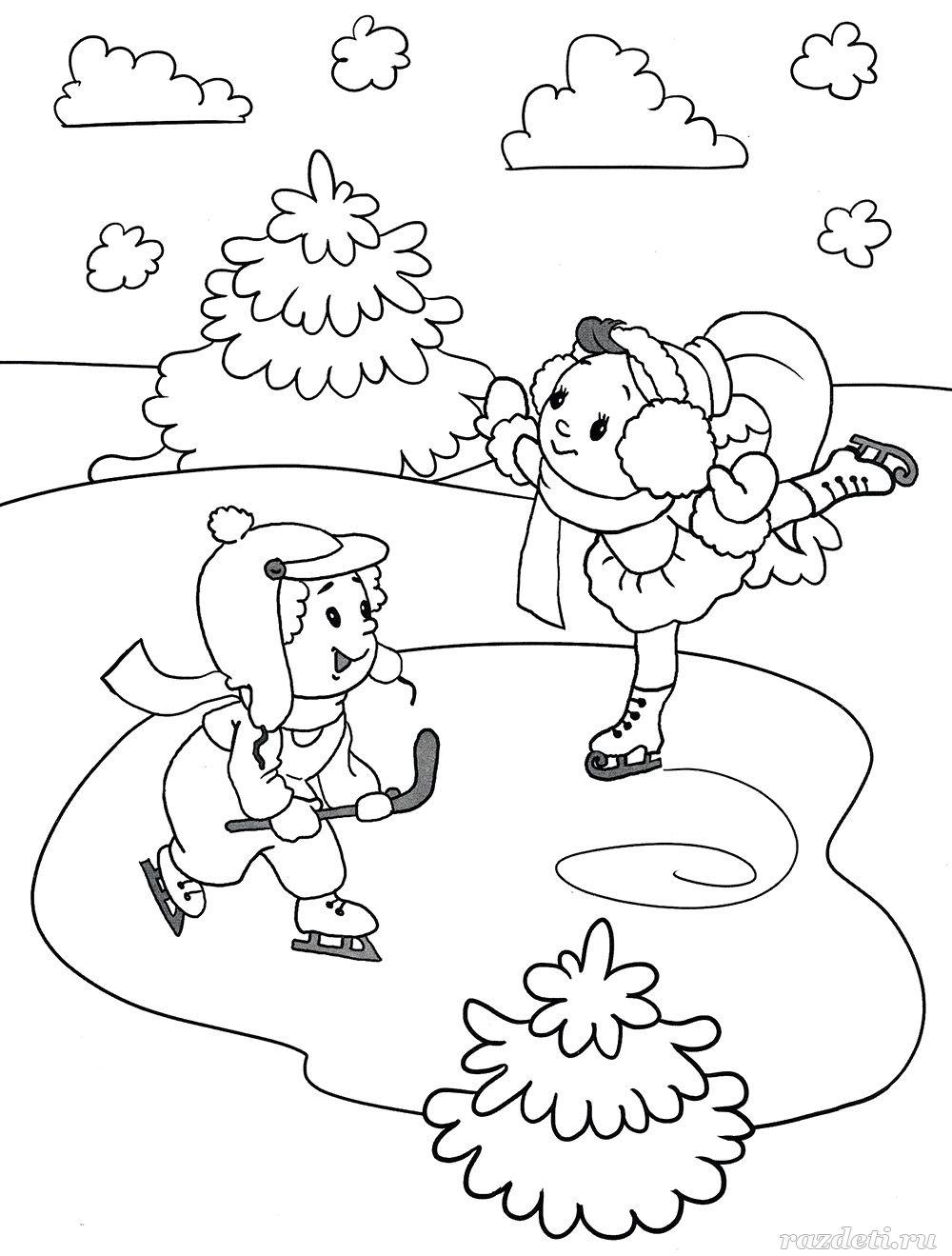 называются картинки раскраски на тему зимние забавы такой обработки