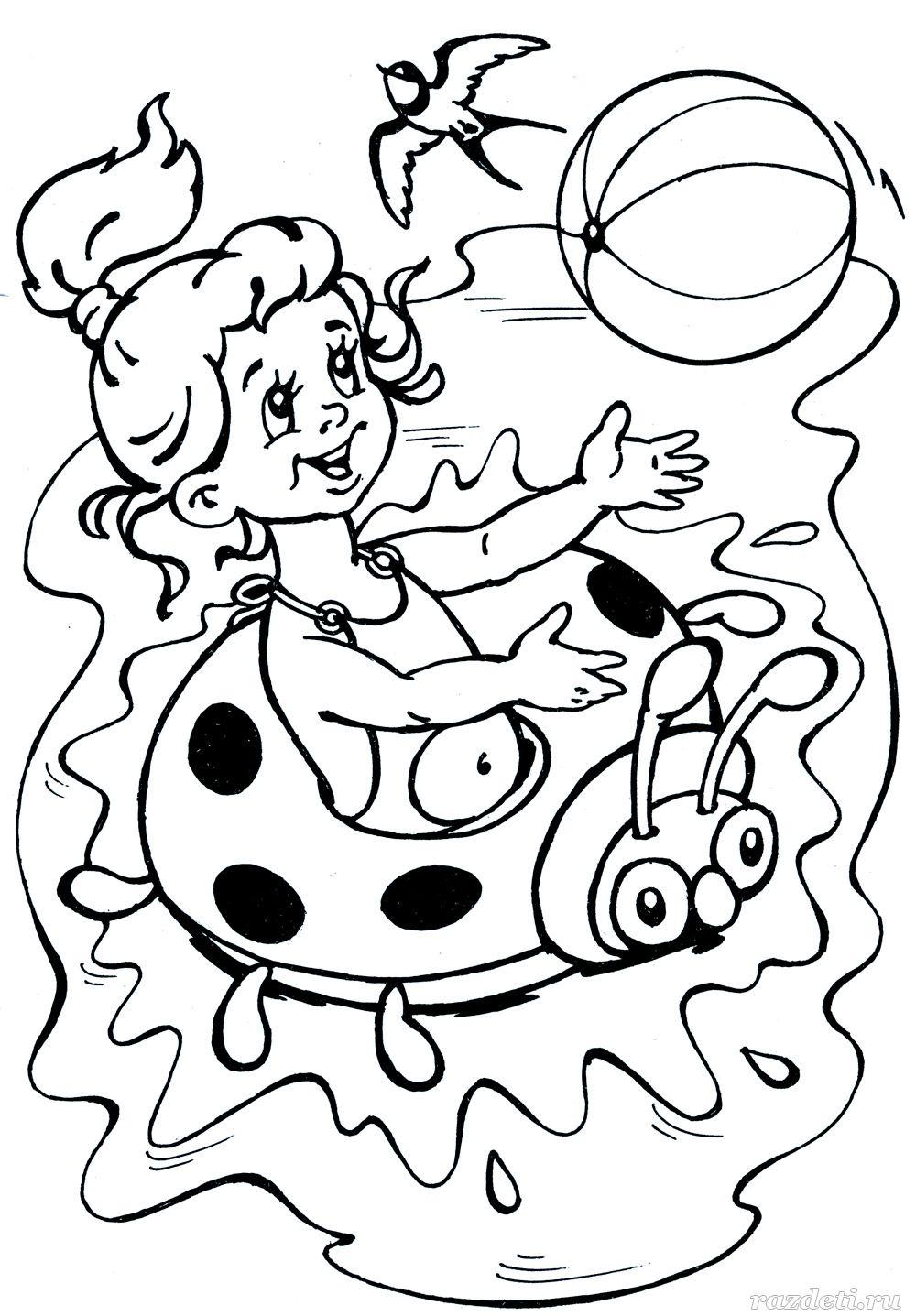 Летние раскраски для детей 5-7 лет. Распечатать бесплатно