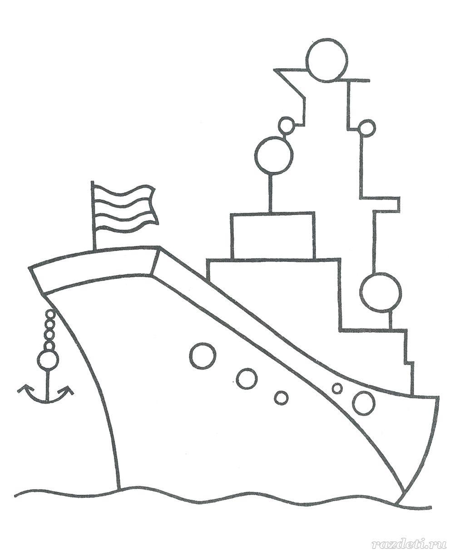 раскраски военная техника для детей 3 4 5 лет распечатать