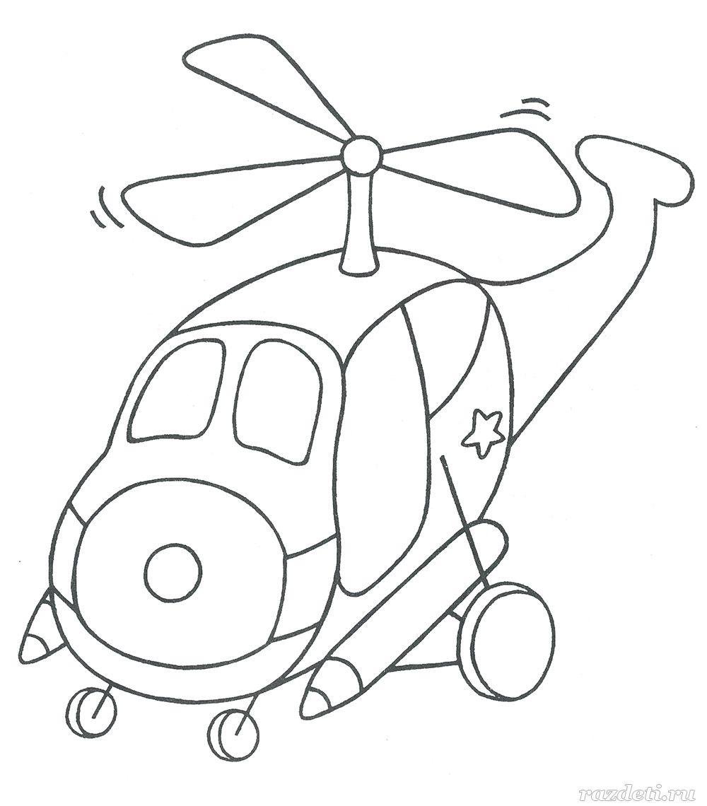 Раскраски «Военная техника» для детей 3-4-5 лет ...