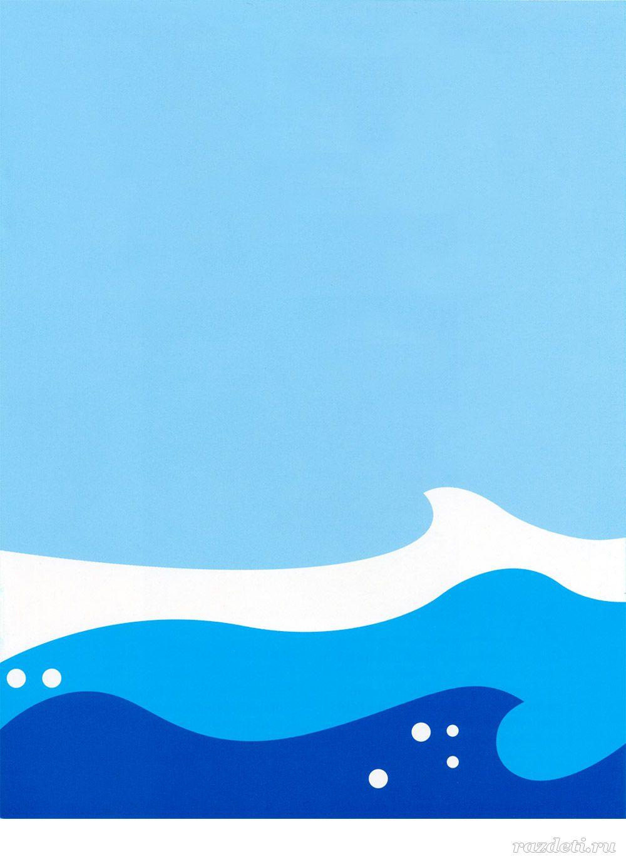 между картинка море для аппликации для газпрома случае