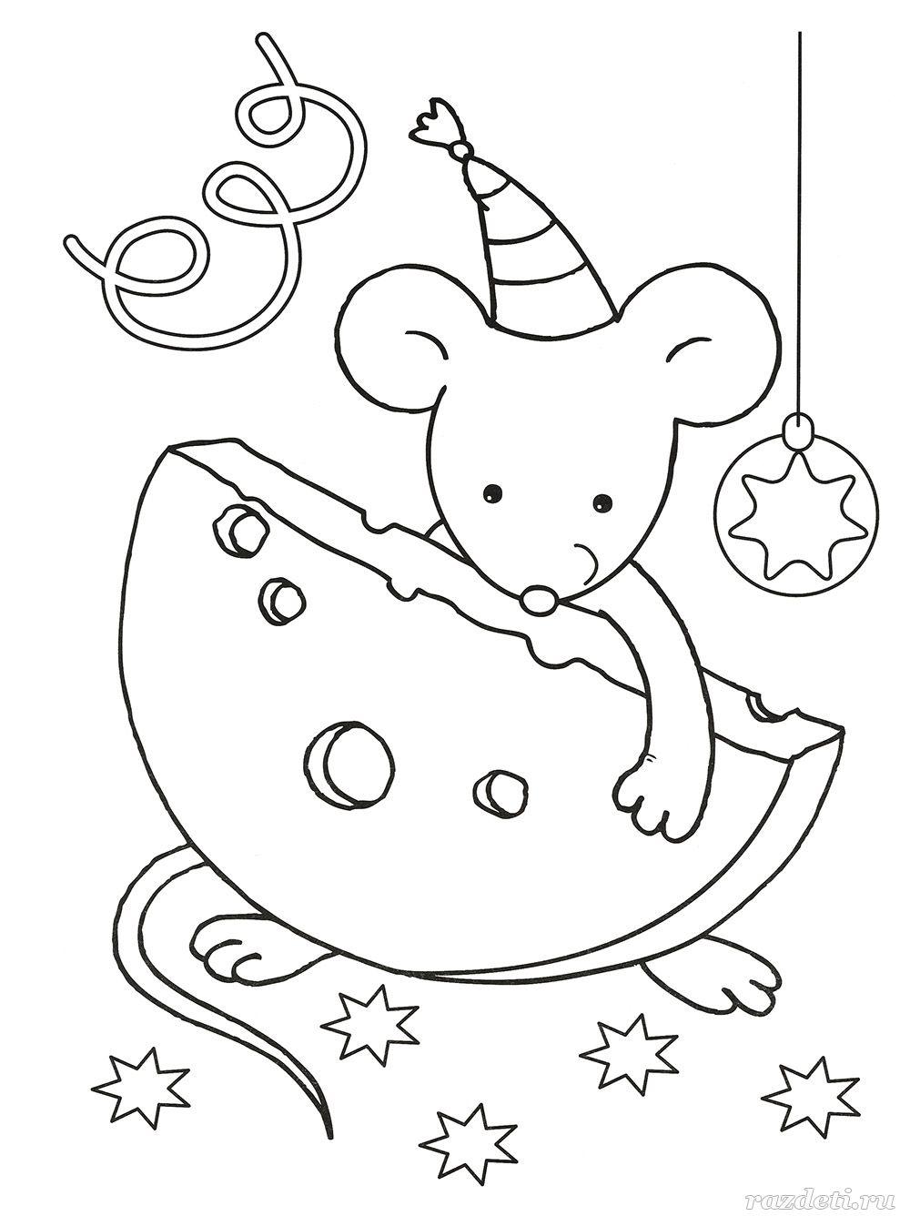 Новогодние раскраски для детей 4-6 лет распечатать