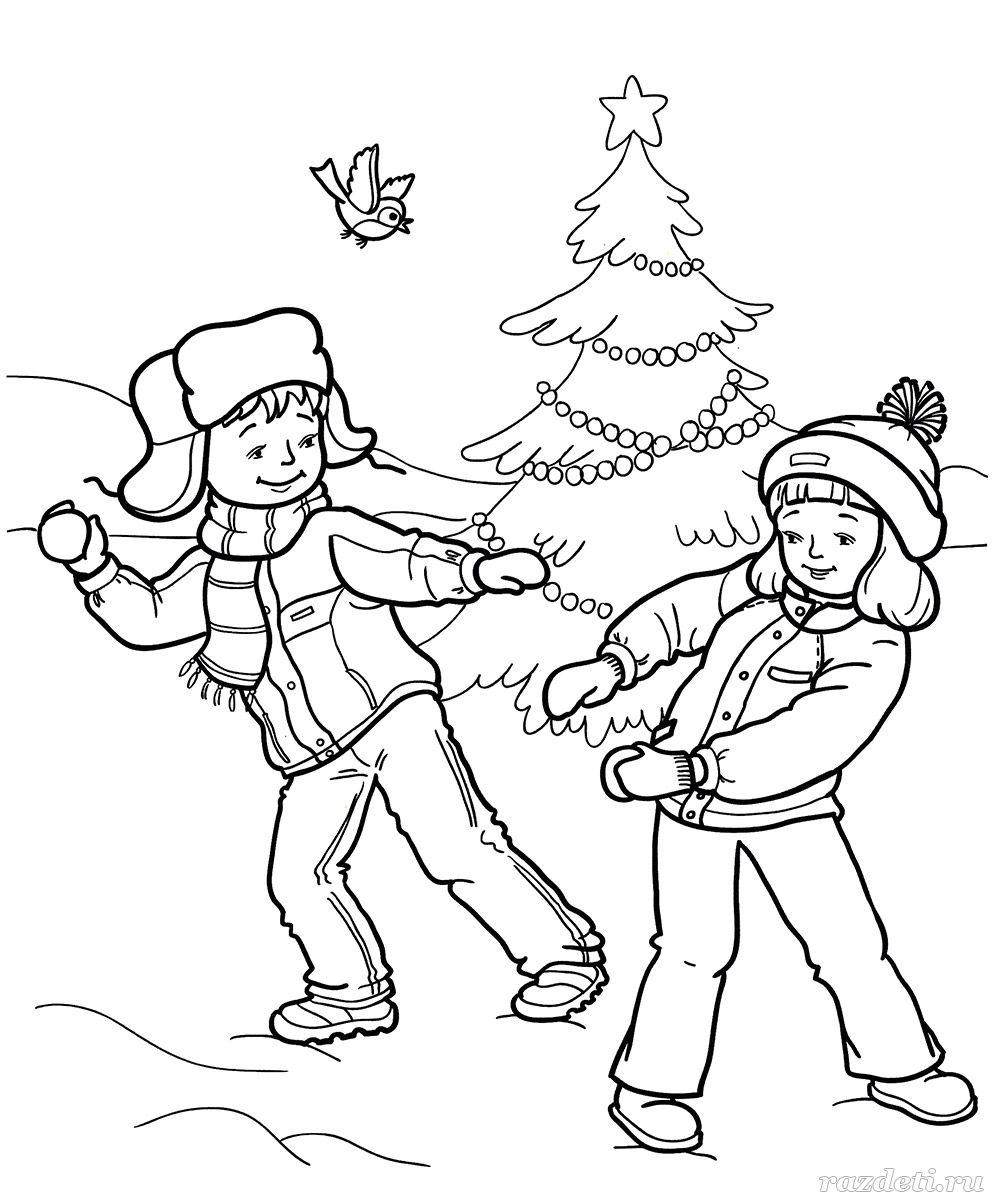 раскраски на тему зима для детей 6 7 8 лет