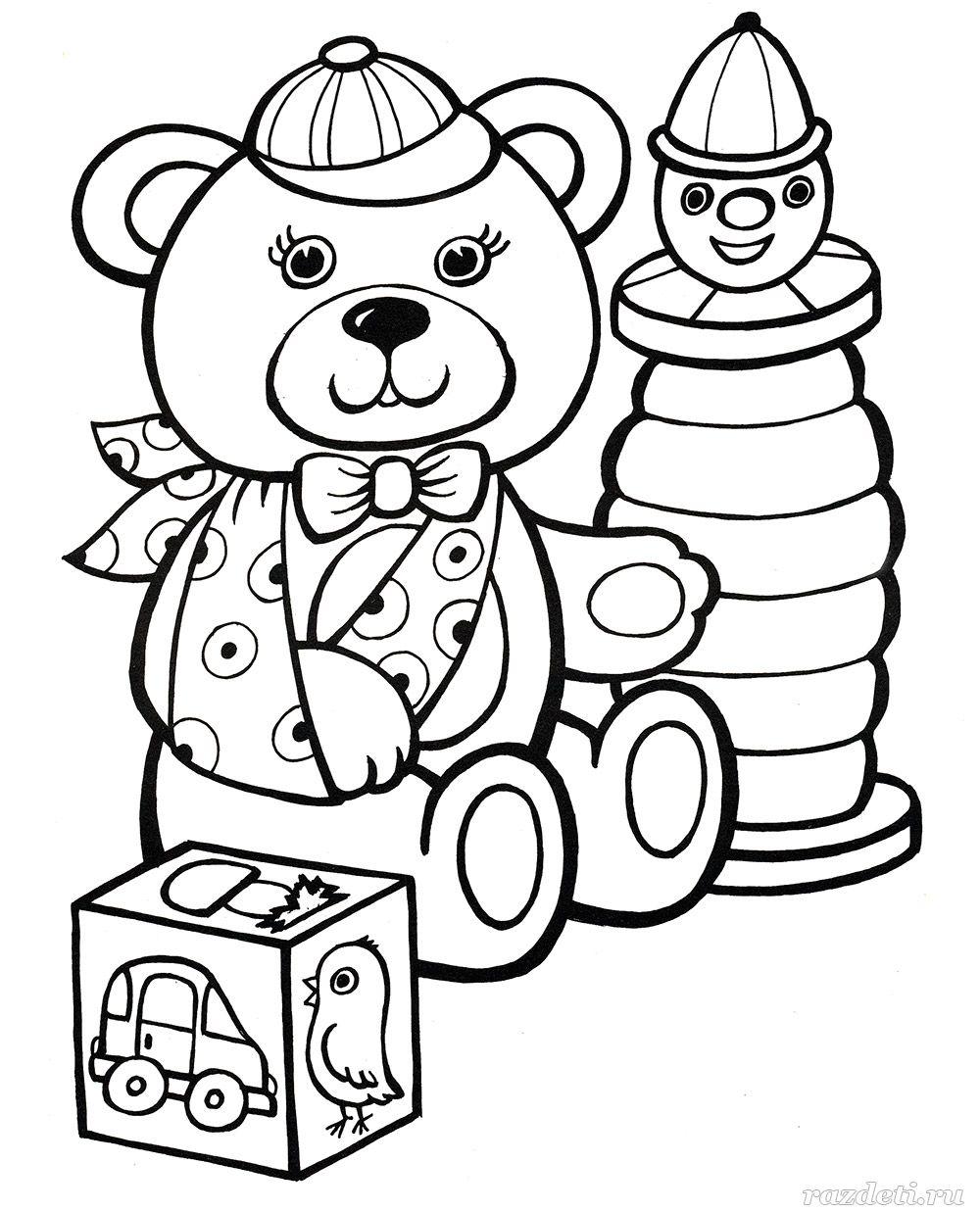 Раскраски для малышей. Мишка