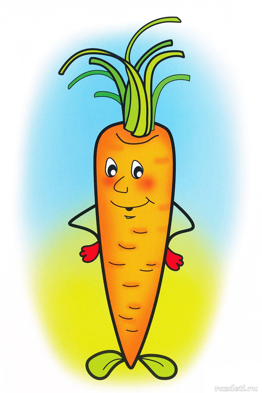 Поздравления днем, веселые картинки овощей и фруктов для детей цветные