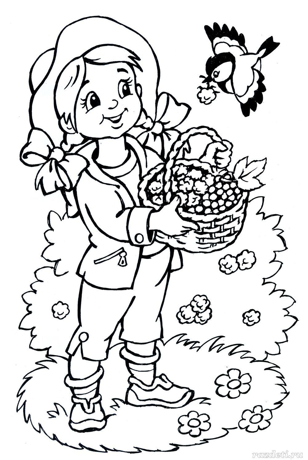 Раскраски Лето для детей. Распечатать бесплатно