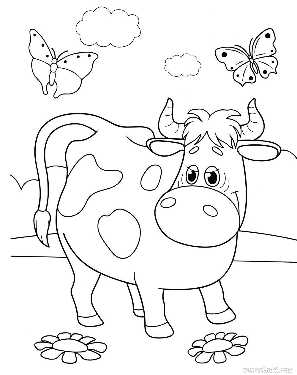 Корова. Раскраска для детей 4-6 лет