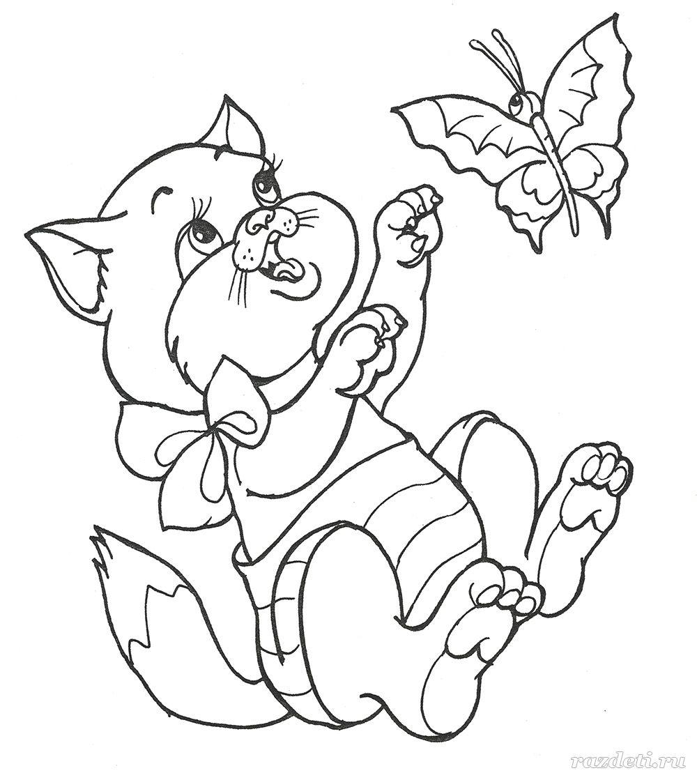 Раскраска для детей 3-5 лет. Котик