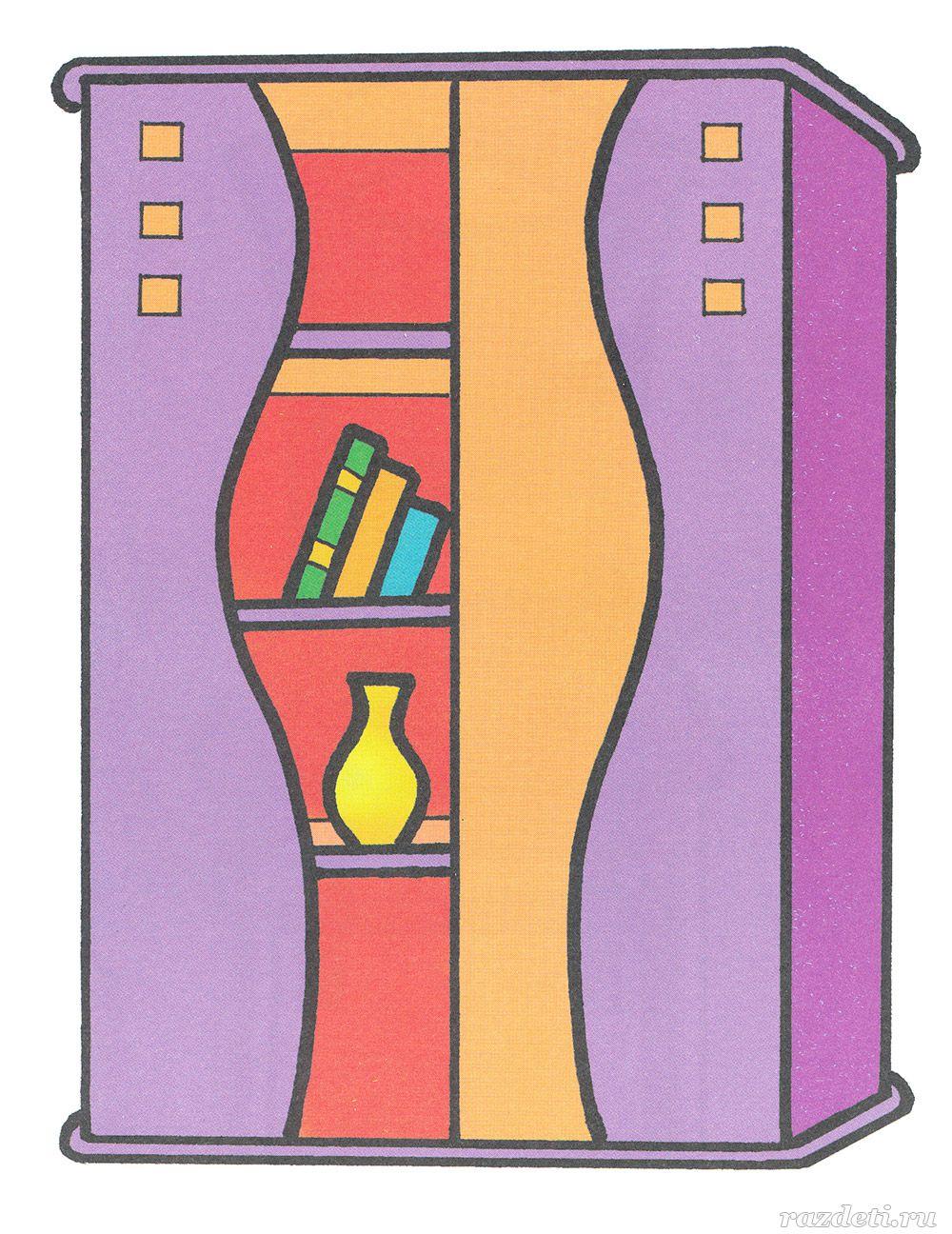 Шкаф без дверцы картинка для детей