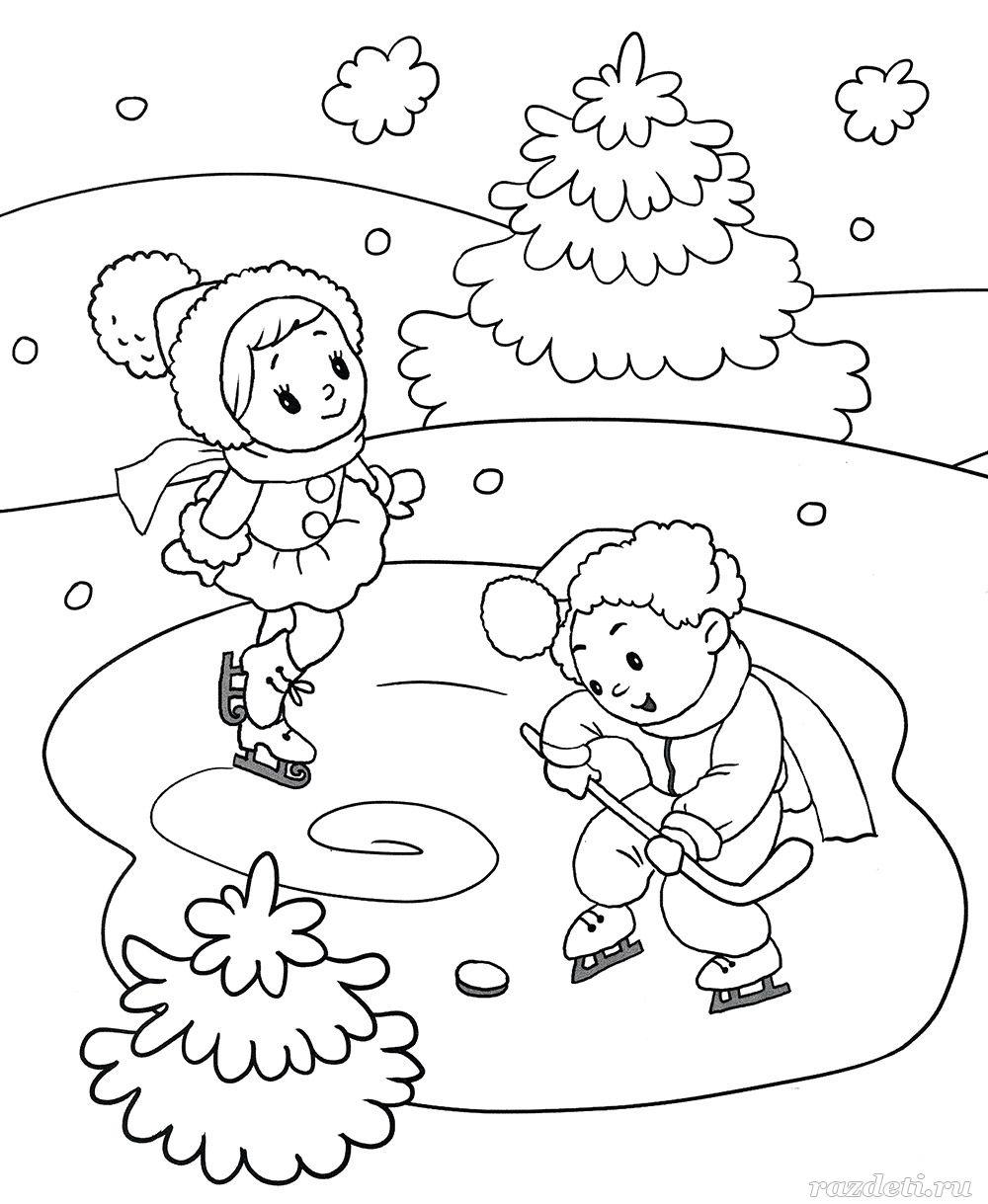 нужно картинки раскраски на тему зимние забавы как оказалось, певица