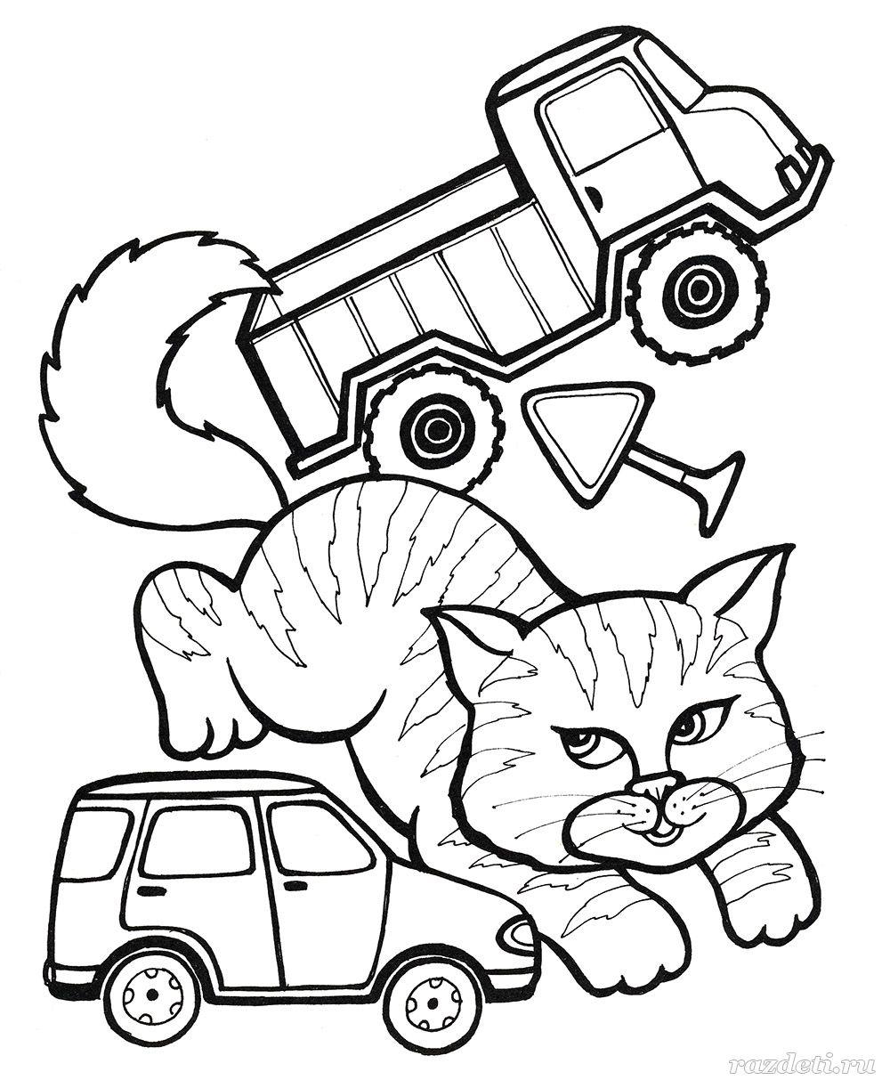Раскраска для малышей 3-5 лет. Котёнок
