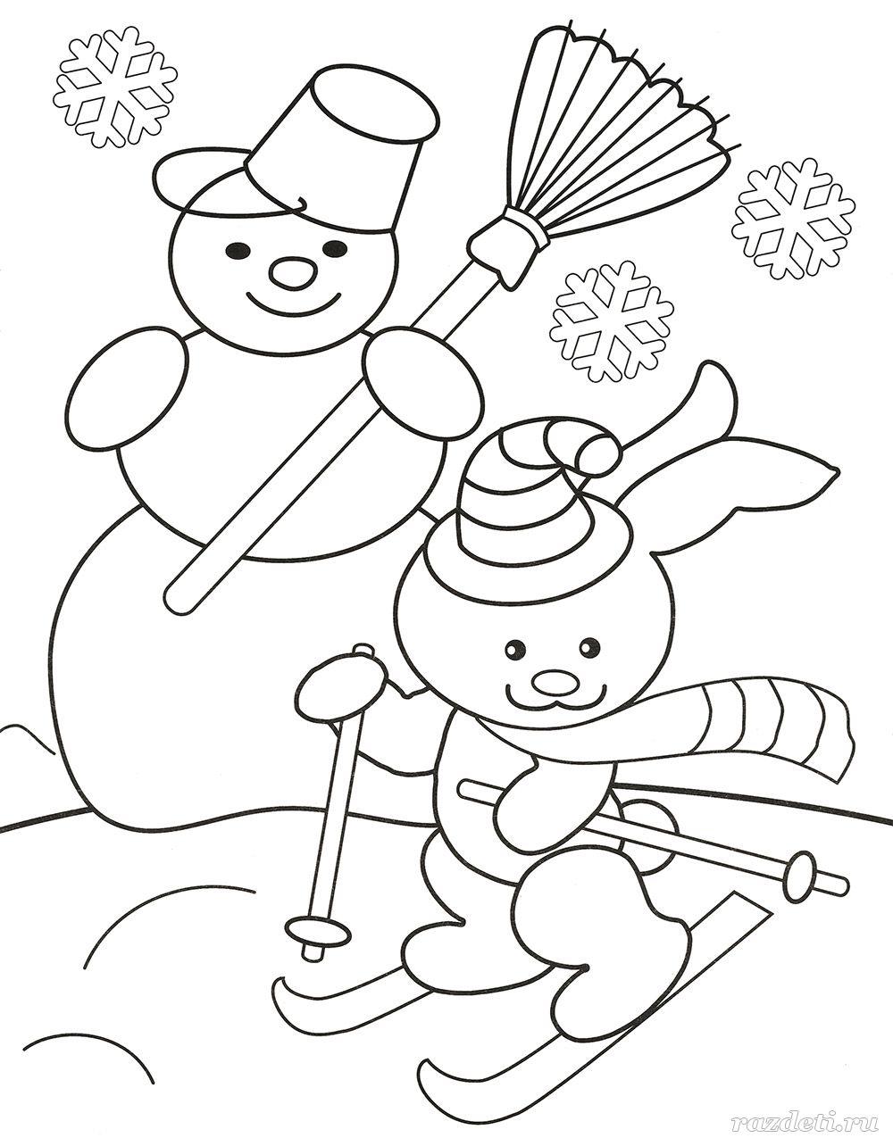 Зимняя раскраска для детей 3-4 лет