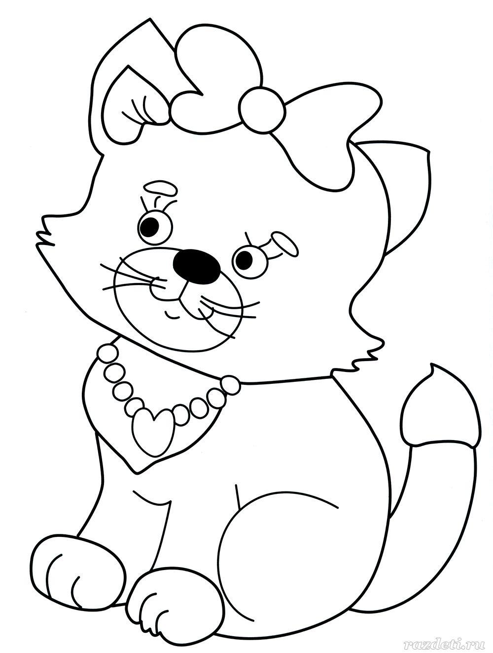 Раскраски для детей. Домашние животные. Распечатать бесплатно