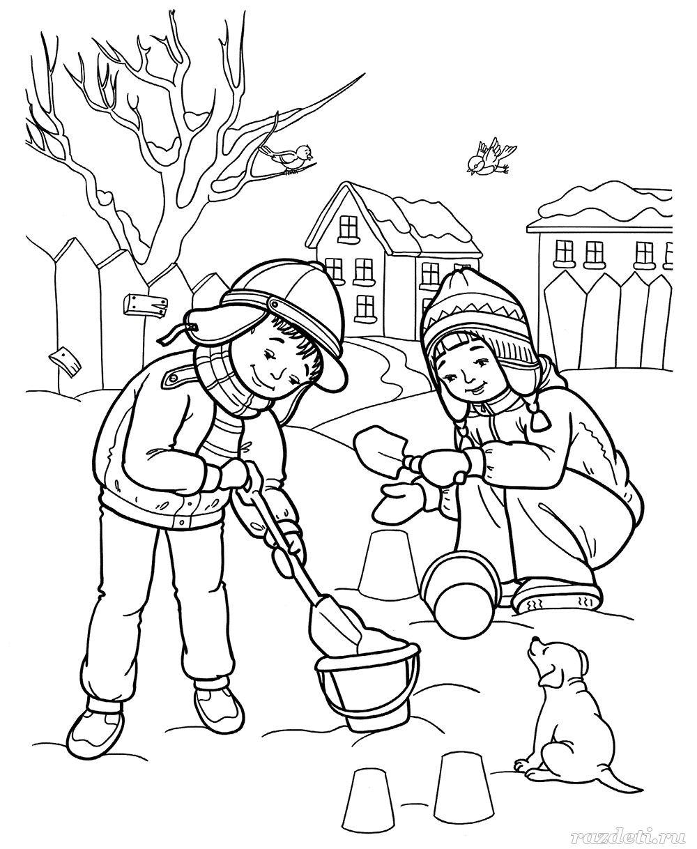 Зимняя раскраска для детей 7-8 лет