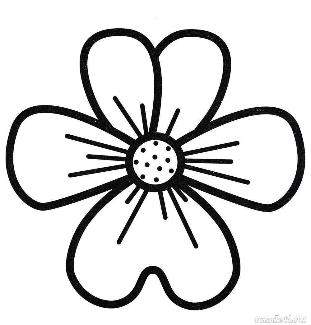 Костюм, картинки цветы раскраска для детей