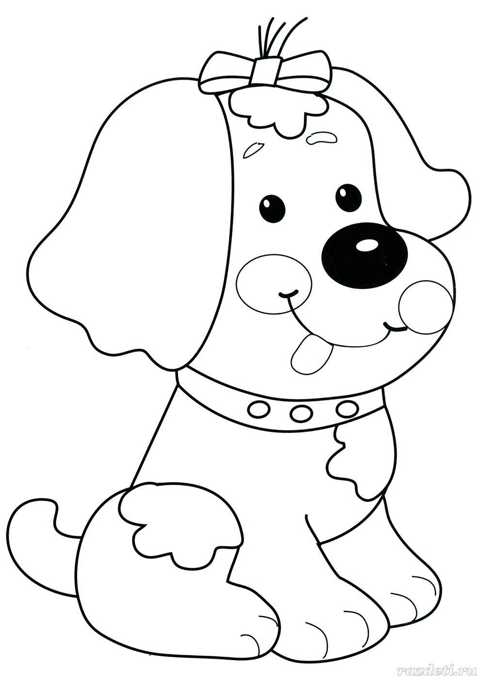 раскраски для детей домашние животные распечатать бесплатно