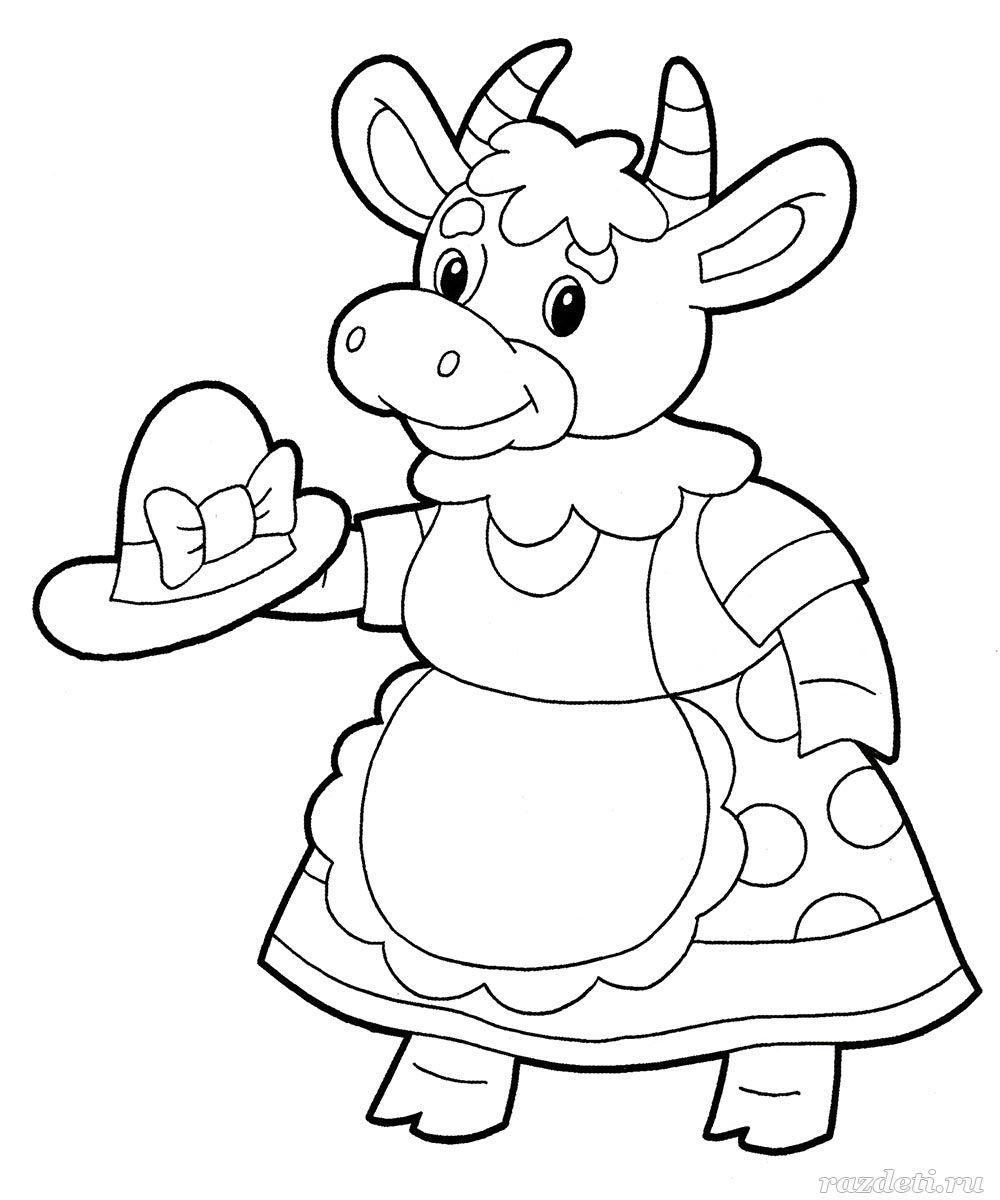 Раскраска для детей. Корова