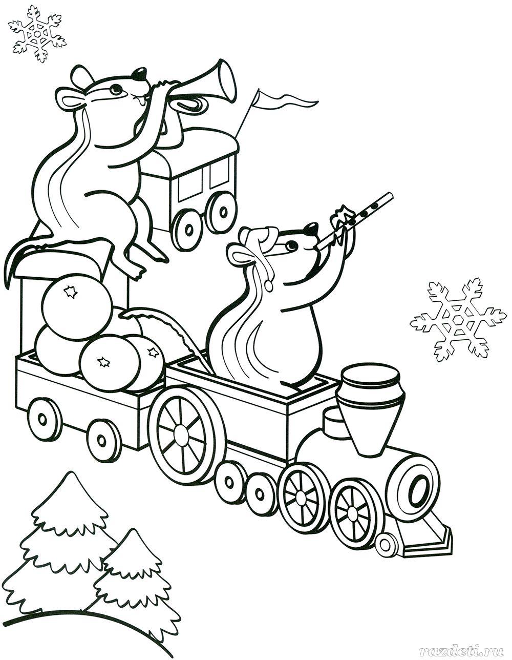 Раскраска на тему Новый год