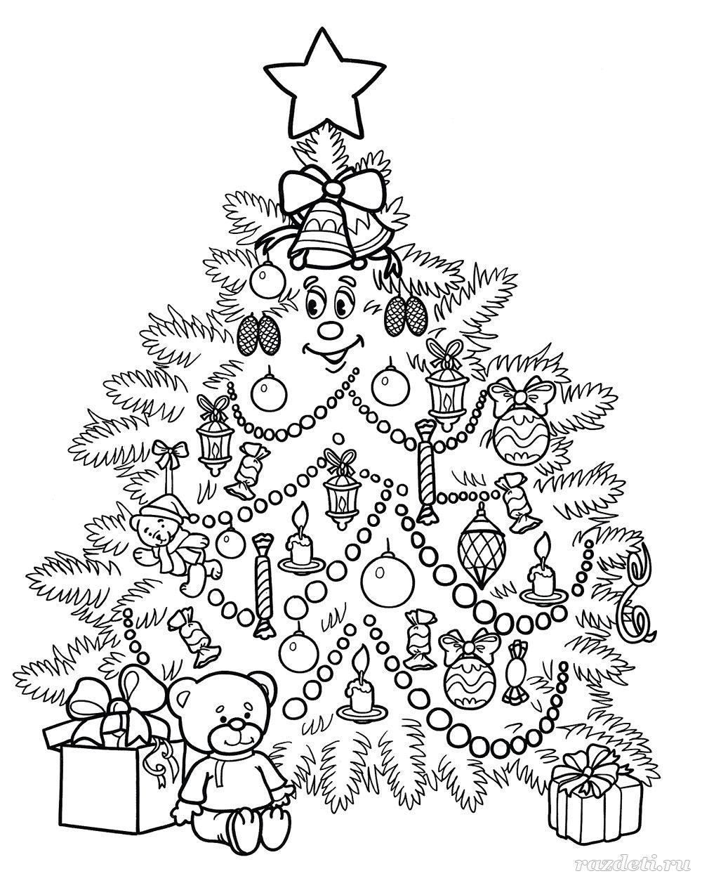 Раскраска для детей 7-8 лет. Новогодняя ёлка